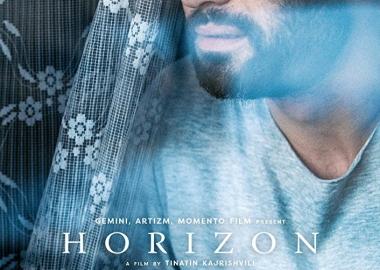 """უცხოური პრესა თინათინ ყაჯრიშვილის ახალ ფილმ """"ჰორიზონტს"""" ეხმაურება"""
