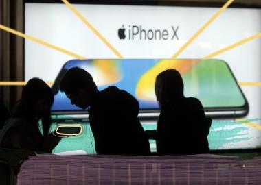 iPhone X ვერ იყიდება