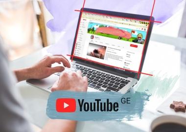 Youtube-ის 6 ყველაზე რეიტინგული ქართული არხი და ვიდეოები
