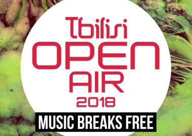 ორი სიტყვით Tbilisi Open Air 2018-ის ლაინაფის შესახებ