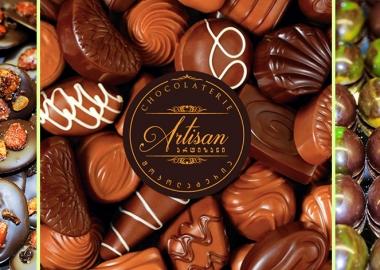 7 ივლისი - შოკოლადის დღე