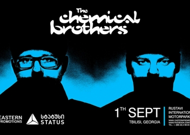 The Chemical Brothers საქართველოში