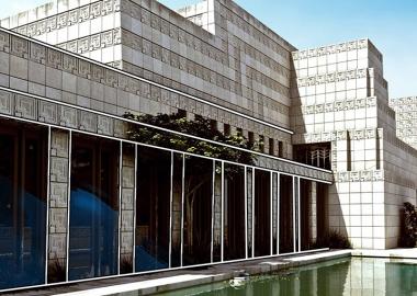 ფრენკ ლოიდ რაიტის 7 ფანტასტიკური სახლი, რომელიც ახლა იყიდება