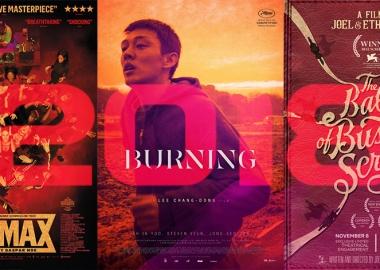 2018 წლის 14 რეკომენდებული ფილმი AT.ge-სგან