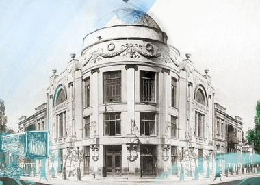 ქართული კინოთეატრების ისტორია და მომავალი