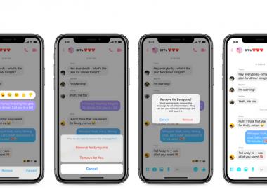 Facebook Messenger-იდან უკვე შეგიძლიათ შემთხვევით გაგზავნილი უხერხული მესიჯი წაშალოთ