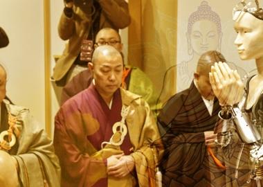 ბუდისტი რობოტი იაპონიაში ღვთისმსახურებას აღასრულებს