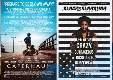 7 უახლესი ფილმი,  რომელსაც ამ კვირაში უნდა უყუროთ