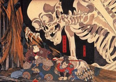 ზღაპრებიდან მანგას კომიქსებამდე - დემონები იაპონური გრავიურებიდან