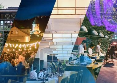 თბილისის საზაფხულო კაფეები და რესტორნები ღია სივრცეებით