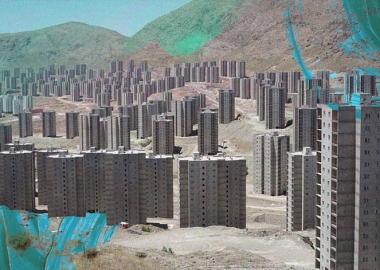 ეს არ არის კომპიუტერული გრაფიკა: თეირანთან აშენებული უდაბური ქალაქი-მოჩვენება