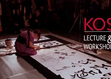 იაპონური კალიგრაფიის თანამედროვე სამურაი, რომელიც ფუნჯს კატანის მსგავსად იყენებს