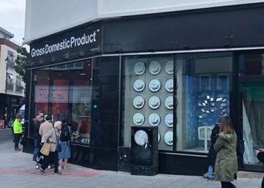 Banksy-მ ლონდონში მაღაზია გახსნა, მაგრამ შიგნით მომხმარებელს არ შეუშვებენ