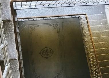 """""""აჭარა ჯგუფმა"""" აბასთუმანში 1924 წელს აშენებული სანატორიუმის შენობა შეიძინა"""