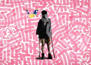 ლონდონური ჟურნალი Kayakata-ს ახალი ალბომის შესახებ წერს - Dezeen