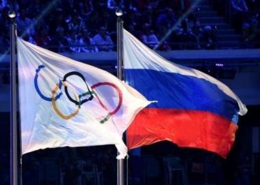 რუსეთი მომავალი  4 წელი ვერცერთ საერთაშორისო შეჯიბრში ვერ მიიღებს მონაწილეობას