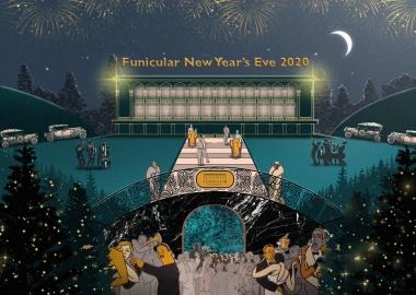 სად გავატაროთ ჯადოსნური ახალი წელი? — რეკომენდაციები