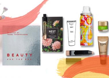 ქართული და უცხოური Beauty Box-ები