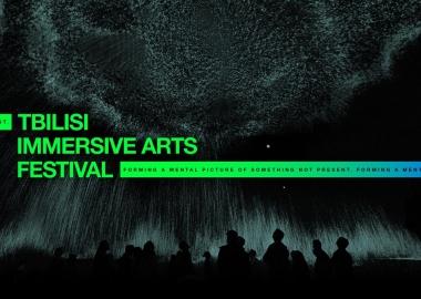 თბილისში იმერსიული ხელოვნების პირველი ფესტივალი გაიმართება