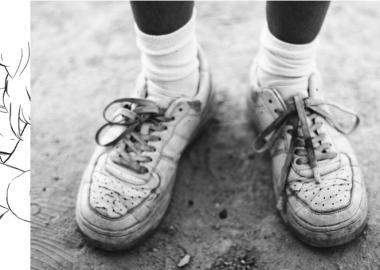 იაპონური კონცეფცია, რომელმაც  ჩემი ძველი სპორტული ფეხსაცმლის აღდგენა შთამაგონა