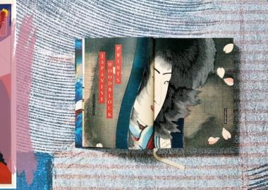 200 იაპონური გრავიურა ერთ წიგნში