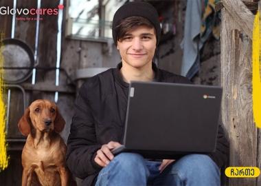 "Glovo ""ჩართეს"" პარტნიორია, კიდევ 15 მოსწავლისთვის კი ინტერნეტი და ლეპტოპი ხელმისაწვდომია!"