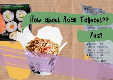 5 კვების ობიექტი, საიდანაც თვითიზოლაციაში აზიური კერძები შეგიძლიათ გამოიძახოთ