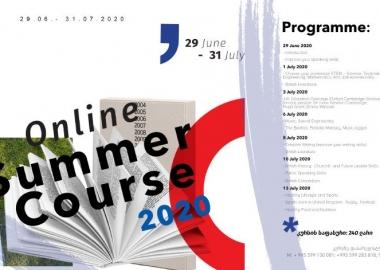 ონლაინ საზაფხულო კურსი UK Bridge ის სასწავლო ცენტრისგან!