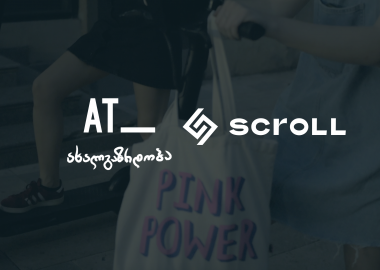 Scroll x AT - ახალგაზრდობა - ახალი პროექტი ახალგაზრდების შესახებ