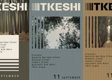 წვეულება TKESHI – კოჯრის ფიჭვნარში 11 სექტემბერს