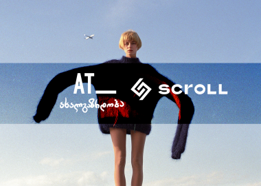 Scroll x AT ახალგაზრდობა: ფირის ფოტოგრაფია - სამყარო, სადაც დრო ჩერდება
