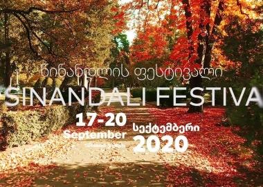 წინანდლის ფესტივალი 2020: მარტა არგერიხი, ლიზა ბათიაშვილი, ნელსონ გიორნერი