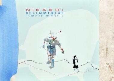 """ნიკა მაჩაიძის """"შენтыmental"""" CES Records-ზე ხელახლა გამოიცა"""