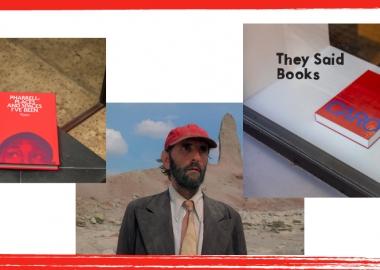 They Said Books - წითელი: კონცეპტუალური სივრცე წიგნების, ბეჭდური გამოცემებისა და ყავის მოყვარულთათვის