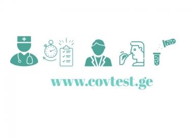 Covtest.ge - საიტი, რომელიც კოვიდ-ტესტების ჩატარების პრობლემას სწრაფად და მარტივად აგვარებს