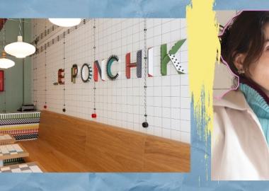 """""""ლე პონჩიკი"""" ახალი დიზაინით - ინტერვიუ დოდოშკა ჩხეიძესთან"""