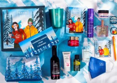 სიურპრიზებით სავსე Travel Box-ი, რომელიც თქვენს ზამთარს განსაკუთრებულს გახდის