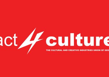 Act4culture.com - ელექტრონული მუსიკისა და საკლუბო კულტურის სფეროს დასახმარებლად