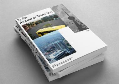 """Tbilisi – Archive of Transition - წიგნის პრეზენტაცია მაღაზია """"ფოსტა და კონაში"""""""