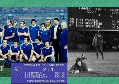 40 წელიწადი ტრიუმფიდან - 13 მაისი, 1981