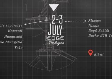 EDGE - Prologue: მაღალტექნოლოგიური ღონისძიება კიკეთში