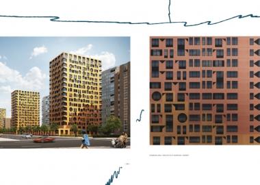 "Architects of Invention - ნიკოლოზ ჯაფარიძის კომპანია მოსკოვის ""ხრუშჩოვკების"" რეაბილიტაციის პროექტის გამარჯვებულია"