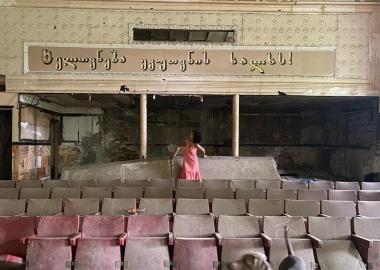 ფოტომოგზაურობა: სოფელ მარანის ყოფილი კულტურის ცენტრი, აბაშა