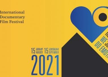 CinéDOC-Tbilisi იწყება - საერთაშორისო დოკუმენტური კინოფესტივალის მე-9 გამოშვება