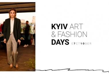 KIYV ART & FASHION DAYS - ახალი სახელოვნებო პლატფორმა