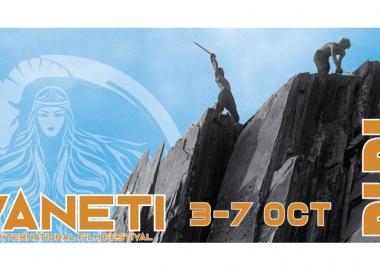 სვანეთის პირველი საერთაშორისო კინოფესტივალი 3-7 ოქტომბერს გაიმართება